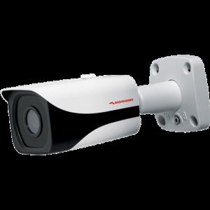 Caméra de surveillance discrète avec capteurs infrarouges et résistante face aux conditions extrêmes f