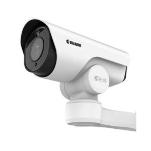 Caméra de longue portée avec détecteur infrarouge suivi de mouvement